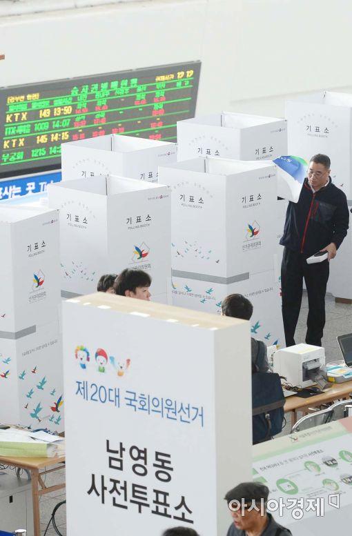 [포토]서울역에도 사전투표소 설치