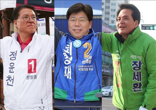 전북 전주을 3당 후보[사진=연합뉴스]