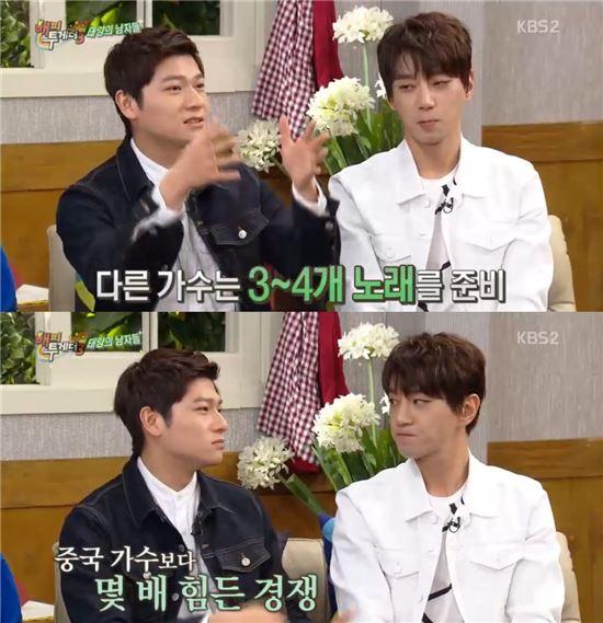 '해피투게더3' 황치열. 사진=KBS2 '해피투게더3' 캡처