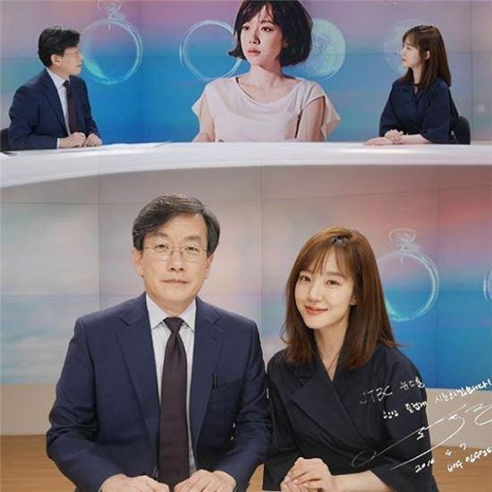 '뉴스룸' 손석희, 임수정. 사진=임수정 인스타그램