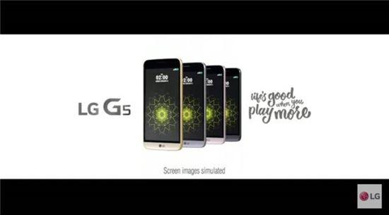 LGU+용 'G5' 4월 1주 국내 판매 1위…'갤럭시S7 시리즈'는 전체 판매 1위