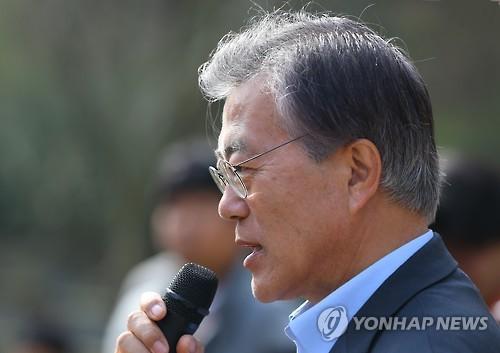 문재인 더불어민주당 전 대표 (광주=연합뉴스)