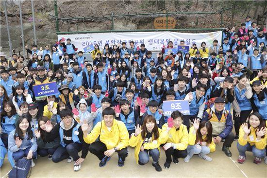 KT&G복지재단, 대학생 220여명과 북한산 생태 복원 활동 펼쳐