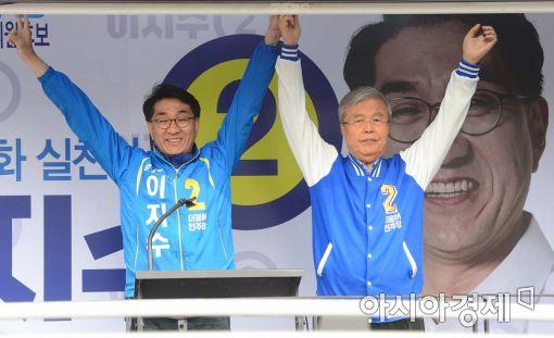 [포토]지원유세 나선 김종인 더민주 대표