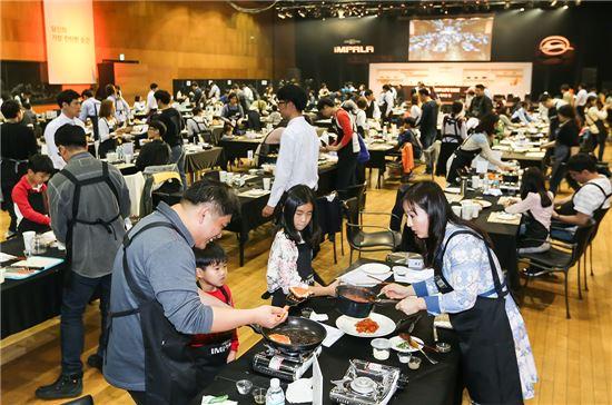 한국GM은 임팔라 프리미엄 케어 올해 첫 이벤트로 9일 경기도 파주 아시아출판문화정보센터에 임팔라 고객 및 가족 200여명을 초청했다.