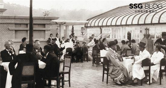 백화점 옥상공원 전경