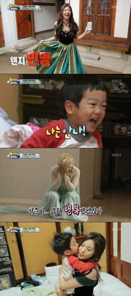 슈퍼맨 유라. 사진=KBS2 슈퍼맨 캡처