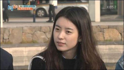 '1박2일'에 출연한 한효주. 사진=KBS2 '해피선데이-1박2일' 화면 캡처
