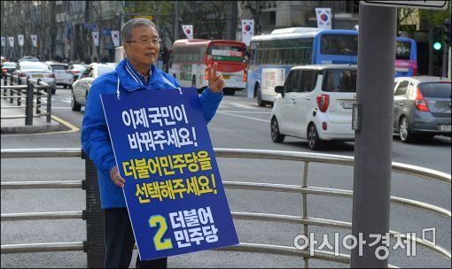"""김종인 """"문재인 호남行, 호남 민심 달래는데 별로 효과 없었다"""""""