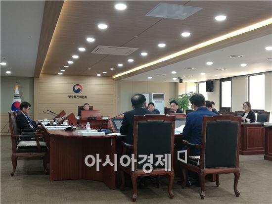 """방통위, '잊힐 권리 가이드라인' 숙고…""""수정·보완 후 접수"""""""
