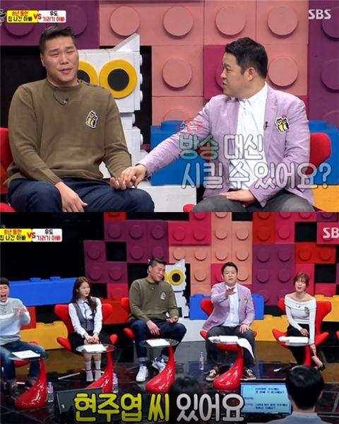 '동상이몽' 서장훈. 사진=SBS 방송화면 캡처