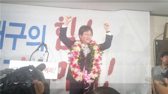 유승민 당선자. 사진=아시아경제 DB