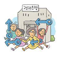 '한 자녀 정책' 폐기…달라진 중국