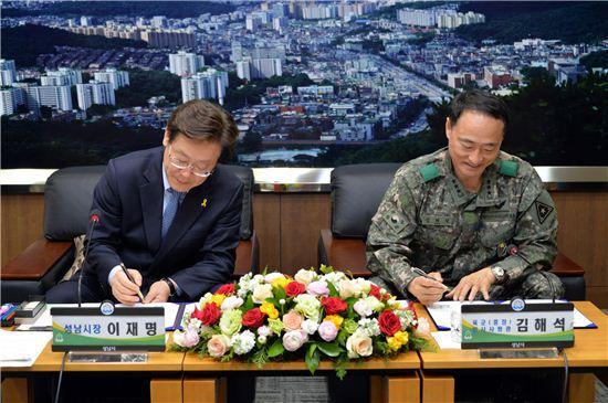 이재명 성남시장과 김해석 육군 인사사령관이 현역 복무 중 사망자에 대한 화장료 면제 지원협약을 체결한 뒤 서명하고 있다.
