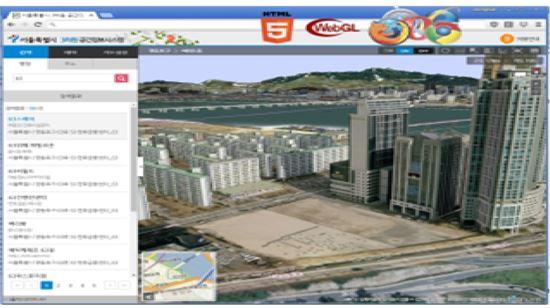 서울시 3D 지도 예시