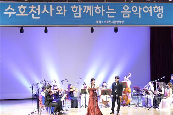 동양생명, 청소년 대상 클래식 공연 개최
