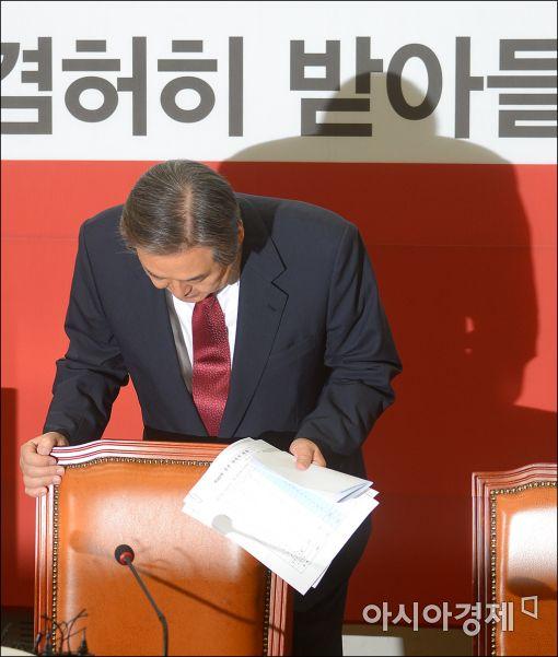 """[포토]김무성, """"대표직 사퇴하겠습니다"""""""