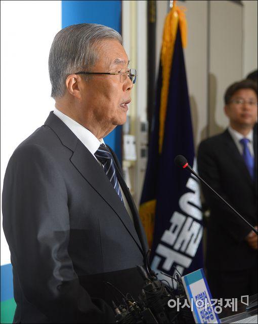 """[포토]김종인, """"안정적인 수권정당 만들것"""""""