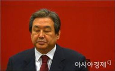 [포토]눈 감은 김무성 대표