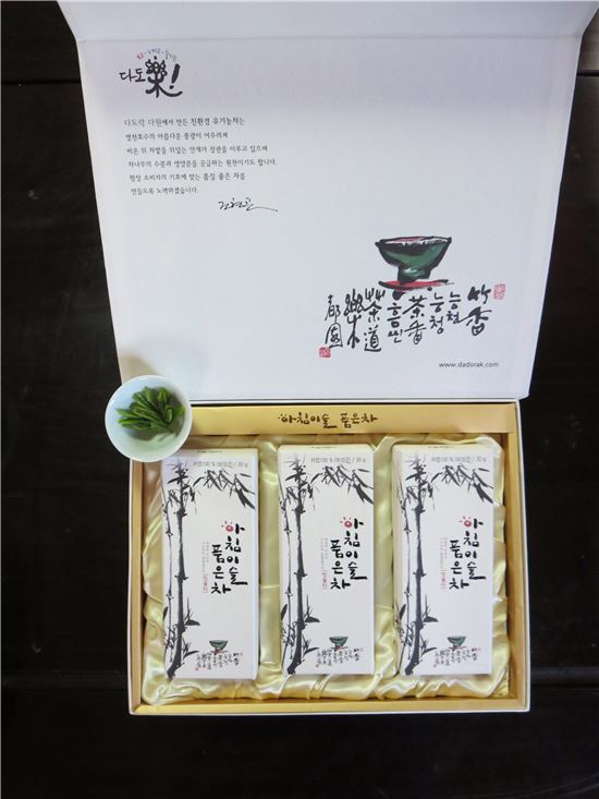 보성 (주)다도락'아침이슬 품은 차'
