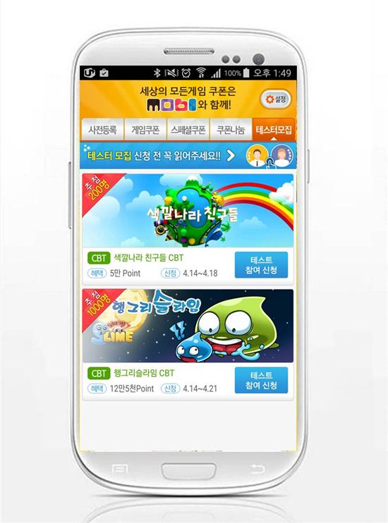 사진=헝그리앱 제공.
