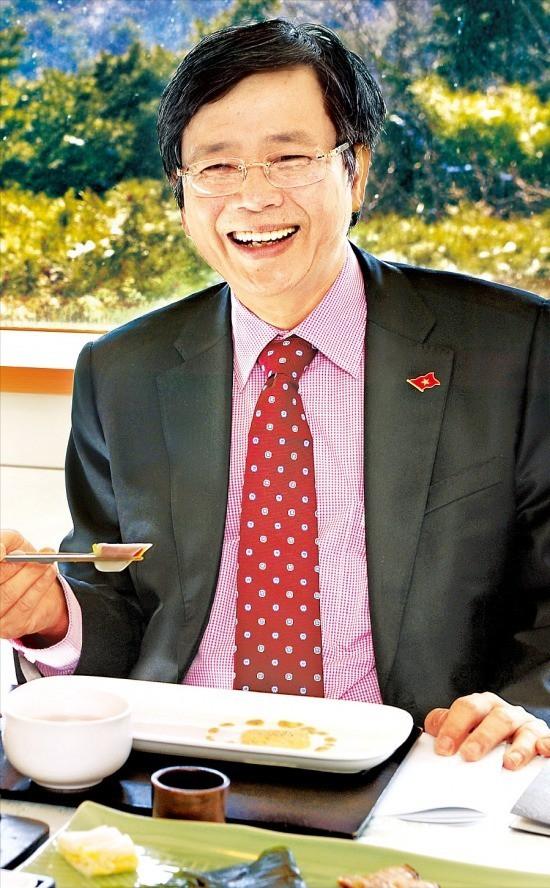 팜후찌 주한 베트남 대사