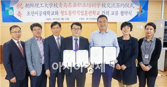 조선이공대학교(총장 최영일)는 14일 중국 산동기사학원 연합학교인 청도동악직업훈련학교와 국제교류 업무협약을 체결했다.
