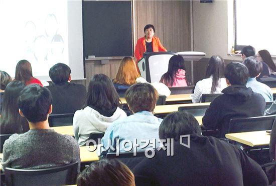 호남대 상담심리학과, 성폭력 예방 특강