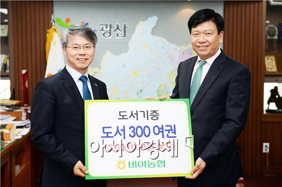 박흥식 비아농협 조합장(오른쪽)은 광산구청을 찾아 민형배 구청장에게 기증서를 전달했다.