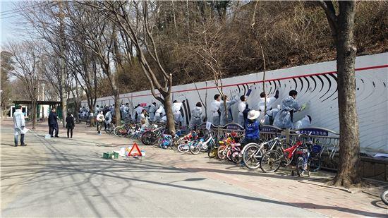 봉은초등학교 벽화 그리기