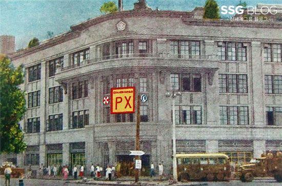 6·25 전쟁시 미군 PX로 사용된 동화백화점(1950년대)