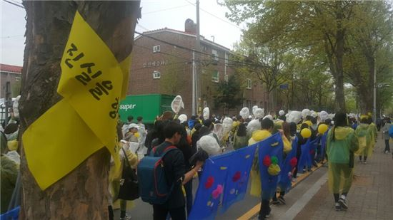 ▲안산에서 개최된 '416걷기 진실을 향한 걸음' 참가자들이 행진을 이어가고 있다.