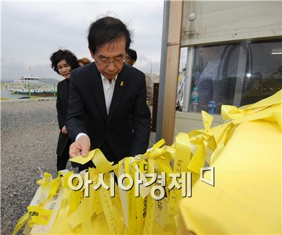 박원순 서울시장이 아내와 함께 개인일정으로 진도 팽목항을 희생자들의 넋을 기리기고 아픔을 함께 했다.