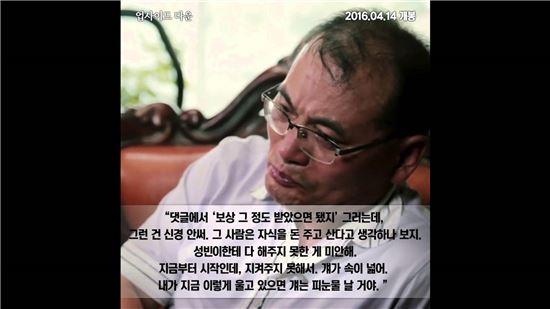 사진 = 영화 '업사이드다운' 스틸컷, 시네마달 제공