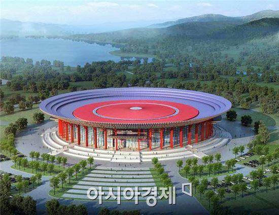 개막식장 베이징국제컨벤션센타