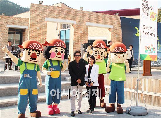전남 구례군 자연드림파크에서 개최된 '극장을 찾아서' 개막식에 참석한 국민배우 안성기 씨가 세계친환경디자인박람회 마스코트 'eco-5 family'와 포토타임을 갖고 있다.