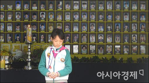 """해군 """"세월호, 잠수함 충돌설 사실무근"""""""