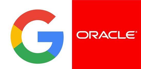 구글 vs 오라클