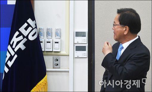 """김부겸 """"새 지도부, 범야권의 역량 아우르길"""""""