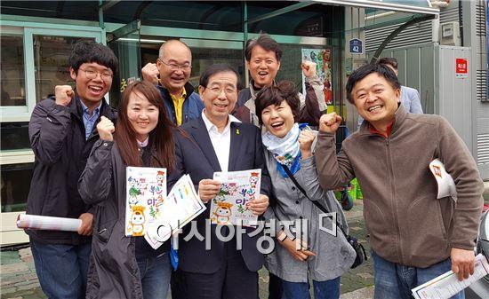 박원순 서울특별시장이 오는 5월 열리는 제4회 부안마실축제 홍보에 적극 협조할 것을 약속했다.
