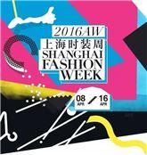 세계가 놀란 중국 패션
