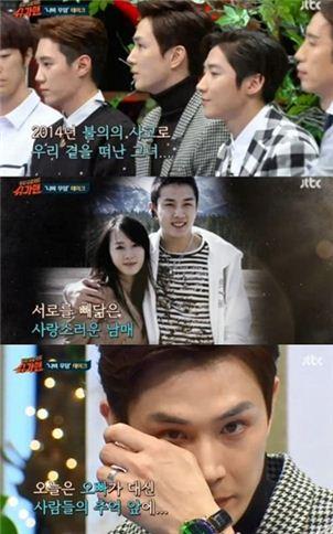 테이크 이승현과 고(故) 죠앤/사진=JTBC 예능 프로그램 '슈가맨' 방송화면 캡처