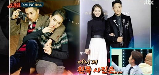 사진=JTBC '투유 프로젝트-슈가맨' 캡처