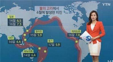 사진=YTN 뉴스 캡처