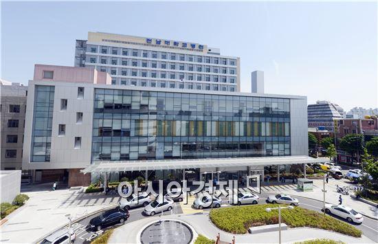 전남대병원
