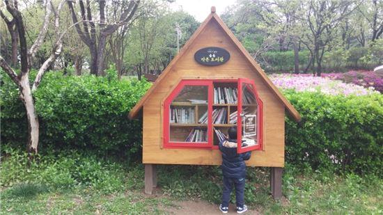 숲속 도서관