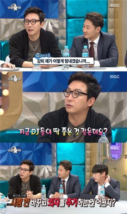 '라디오스타' 탁재훈. 사진=MBC 방송화면 캡처