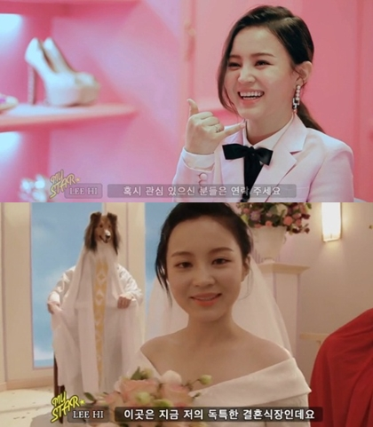 사진=이하이 'MY STAR' M/V MAKING FILM 영상 캡처