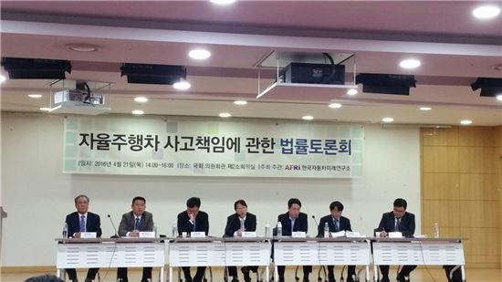 21일 서울 여의도 국회 의원회관에서 열린 '자율주행자동차 사고책임에 관한 법률토론회'에서 패널들이 이야기를 하고 있다.