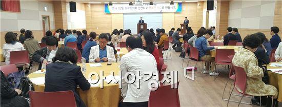 전라남도교육청(교육감 장만채)은 21일 보성군청소년수련원에서 도내 전문상담교사 125명이 참석한 가운데 역량강화 워크숍을 개최했다.